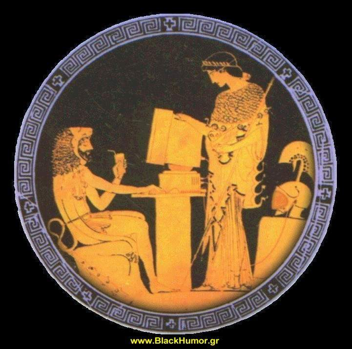 the aspects of male society in the ancient greek myth The portrayal of women within greek mythology women were seen in both mythology and ancient greek society both male and female qualities into.